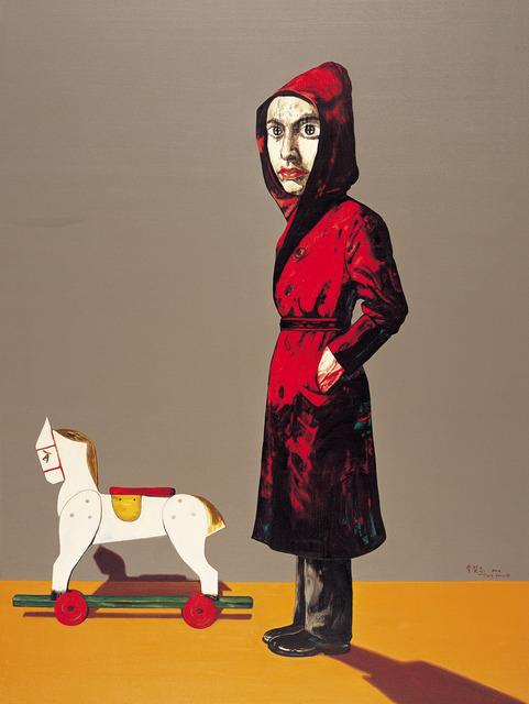 , 'Portrait,' 2004, Gagosian
