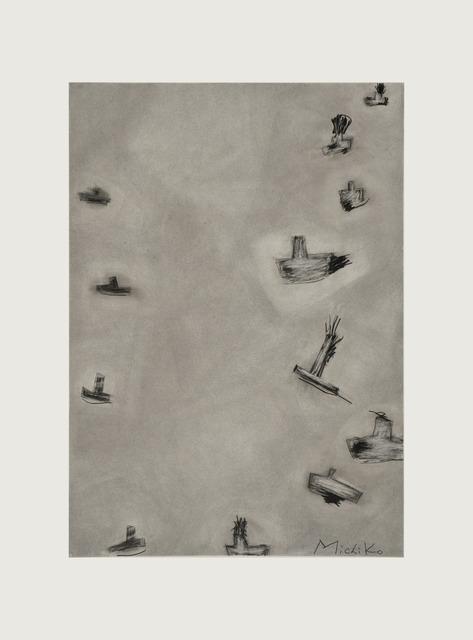 , '中へ、外へ,' 2016, Kamiya Art