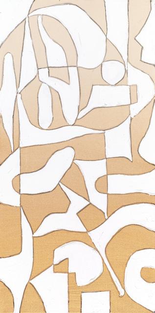 , 'Untitled 2014 bbb-O,' 2014, KM Fine Arts