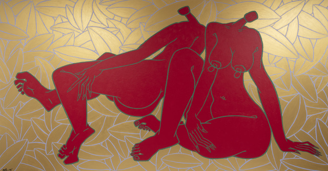 Ma Desheng, 'Untitled', 2016, A2Z Art Gallery