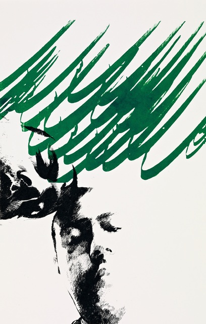 , 'Hope,' 2013, Powen Gallery
