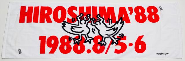 , 'Keith Haring Hiroshima Music Festival Towel,' 1988, Morphew