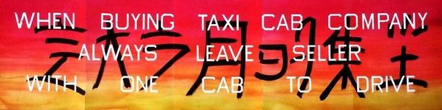 Ed Ruscha, 'Taxi Cab', 1986, Print, Offset lithographic poster insert, EHC Fine Art Gallery Auction