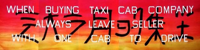 Ed Ruscha, 'Taxi Cab', 1986, EHC Fine Art Gallery Auction