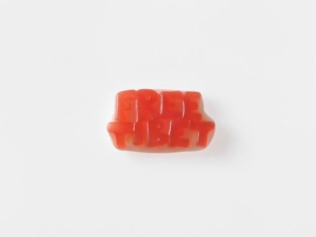 , 'Free Tibet Candy,' 2011, Kreëmart