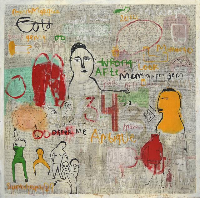 , '343,' 2014, Gallery LVS
