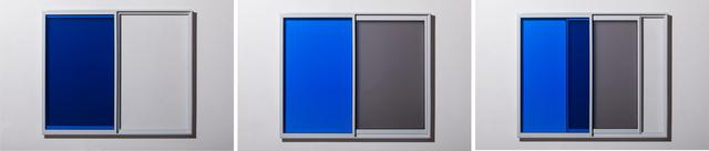 , 'Dupla {AZ503 + FM1055AD},' 2014, Galeria Nara Roesler