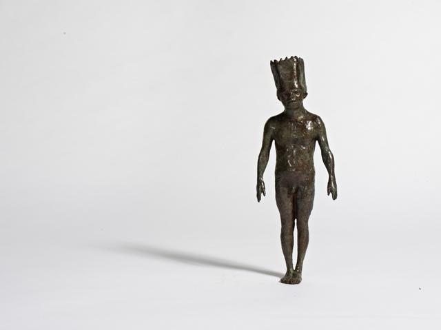 , 'Small King,' , LKFF