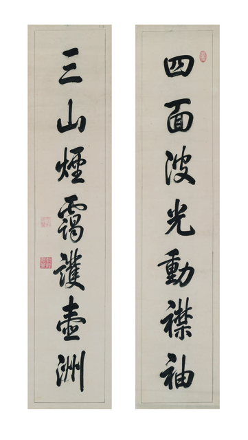 , 'Seven-character Couplet in Running Script,' , Art Museum of the Chinese University of Hong Kong
