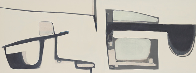 , 'Vocabularly,' 2017, Sarah Wiseman Gallery