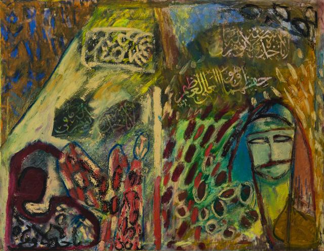 , 'Inspired by Traditions /   من وحي التقاليد ,' 2017, al markhiya gallery