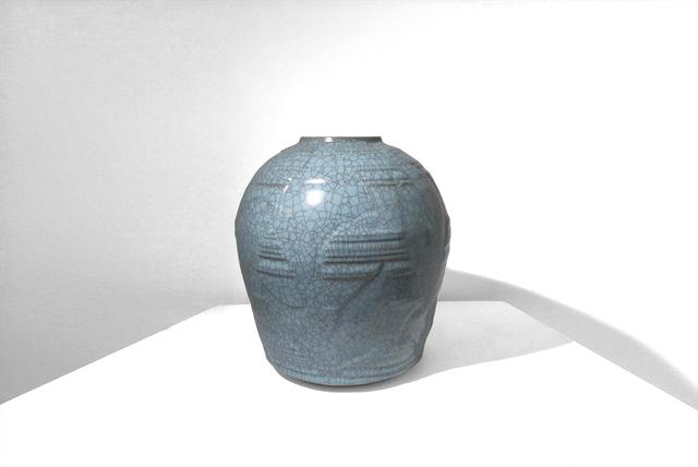 , 'Seiji Celadon Jar,' 2014, Onishi Gallery