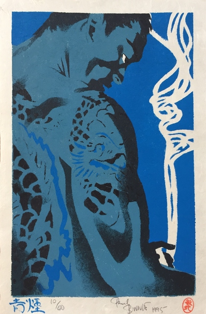 Paul Binnie, 'Blue Smoke (Seien)', 1995, Scholten Japanese Art