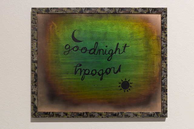 , 'Goodnight Nobody, Prayer, Bedtime Routine ,' 2016, Klowden Mann