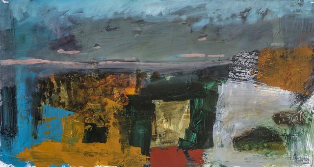 , 'Emerald Gate,' 2018, Valley House Gallery & Sculpture Garden