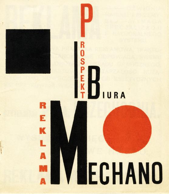 , 'Reklama Mechano,' 1924, Pérez Art Museum Miami (PAMM)