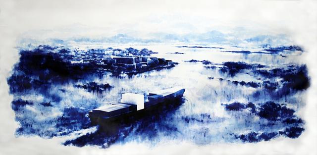 ", 'Figure 1821, ""Lost Port"",' 2017, Nathalie Karg Gallery"