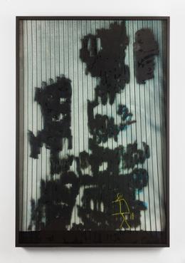 , 'Graffiti Buff,' 2014, Altman Siegel