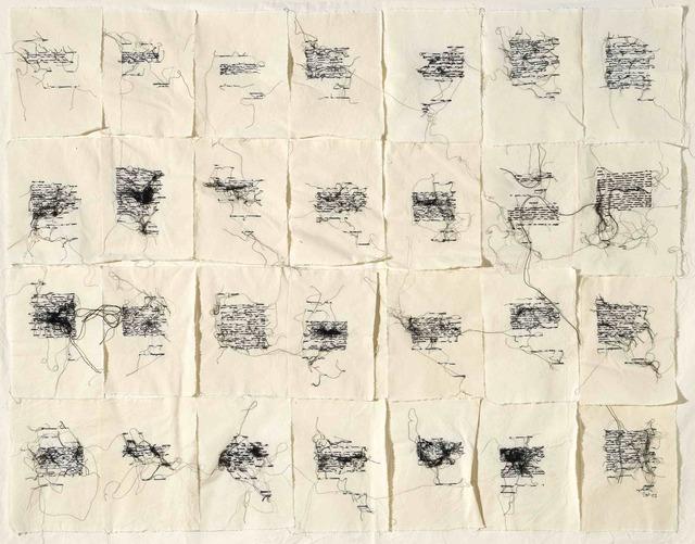 , 'Lenzuolo,' 2007, Nuova Galleria Morone
