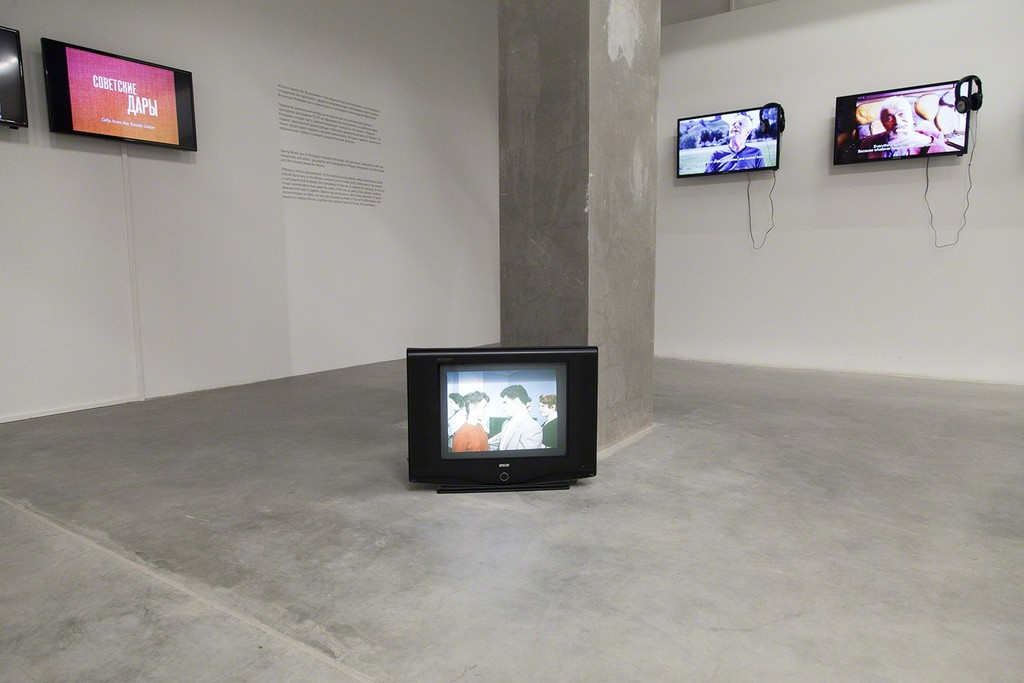 "Installation view of ""Saving Bruce Lee: African and Arab Cinema in the Era of Soviet Cultural Diplomacy (A Prologue)"" in ""Field Research: A Progress Report"" (2015), Garage Museum of Contemporary Art, Moscow. Photo: Lily Idov"