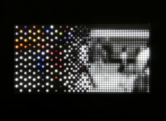 , 'Data Transformation 4,' 2018, Hosfelt Gallery