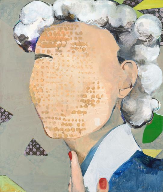 , 'beauty and triangles ,' 2016, Galeria Nara Roesler