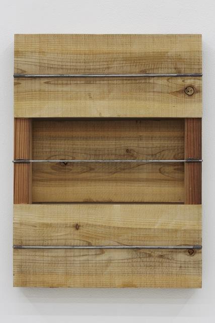 , 'Transferred Space,' 2014, Tomio Koyama Gallery