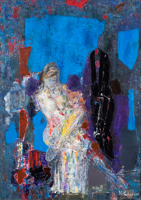 , 'The Guest,' 2014, ArtWizard