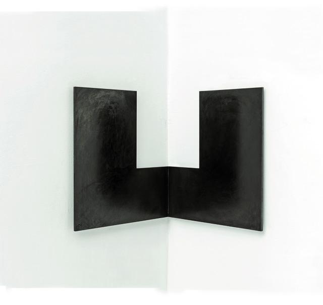 , 'C.P.-3,' 2016, Galerie Floss & Schultz