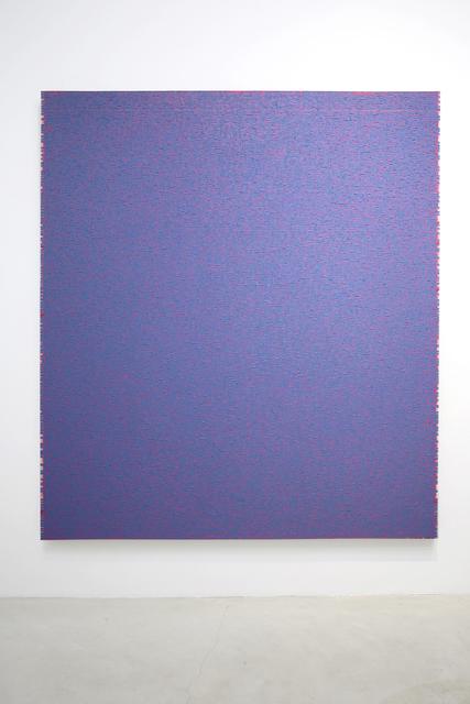 , 'WATER A-16,' 1999, Baik Art