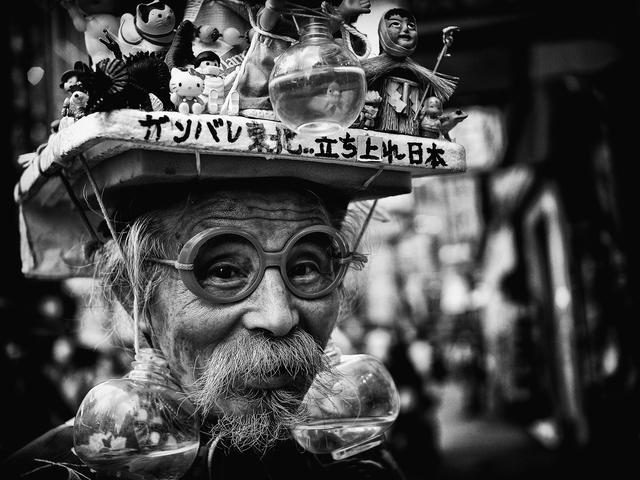 , 'Portrait, Shibuya, Tokyo,' 2011, Huxley-Parlour