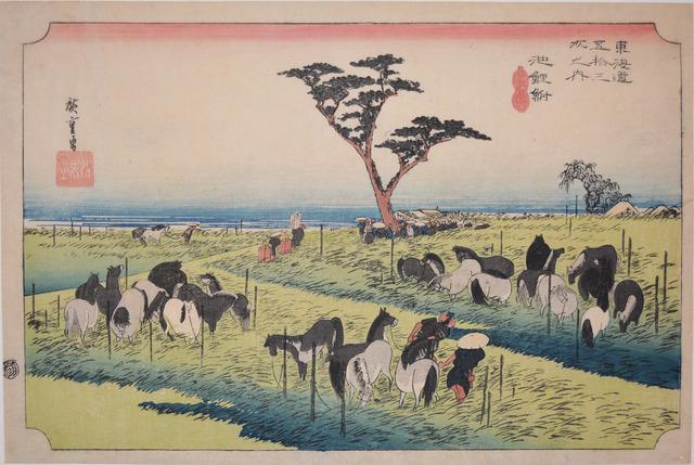 , 'Chiryu,' 1832-1833, Ronin Gallery