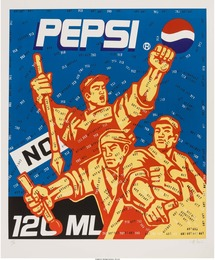 Pepsi, from The Great Criticism series