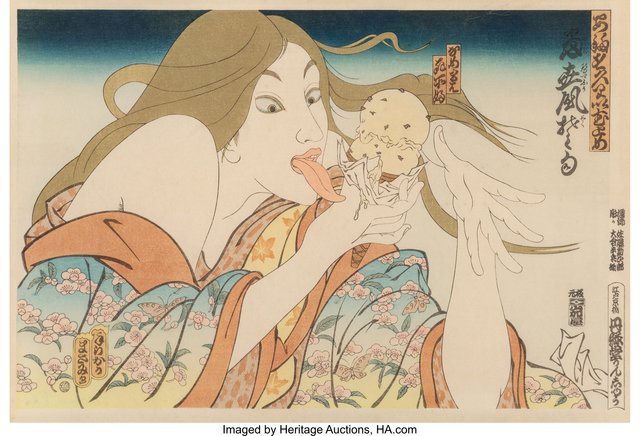 Masami Teraoka, 'Today's Special, from 31 Flavors Invading Japan', 1981, Heritage Auctions