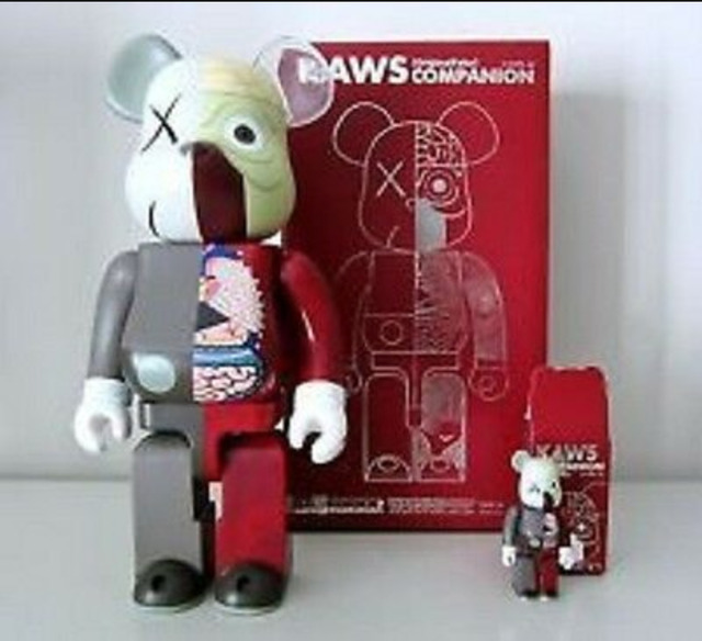 a80c06f2 KAWS | Bearbrick Dissected Companion 400% & 100% (Brown) (2010 ...