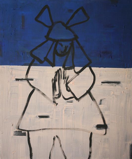 , 'Pray for Peace,' 2008, Alisan Fine Arts