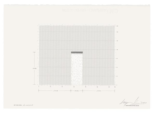 , 'Ecriture(描法) No.000704,' 2000, Kukje Gallery
