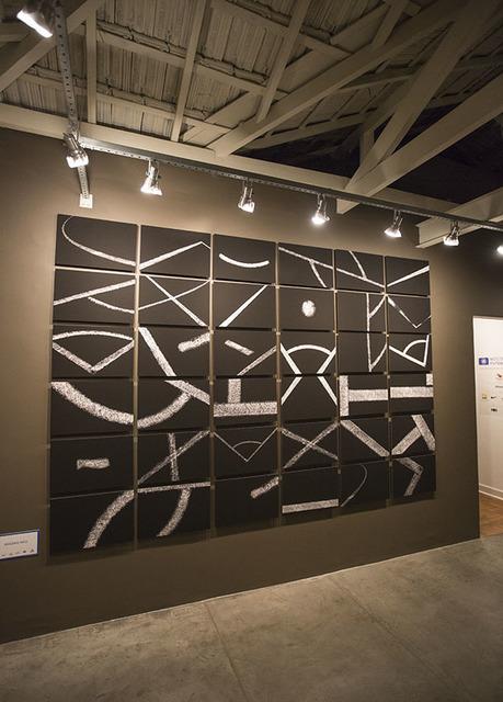 , 'Linha de Campo -políptico,' , Galeria Tempo