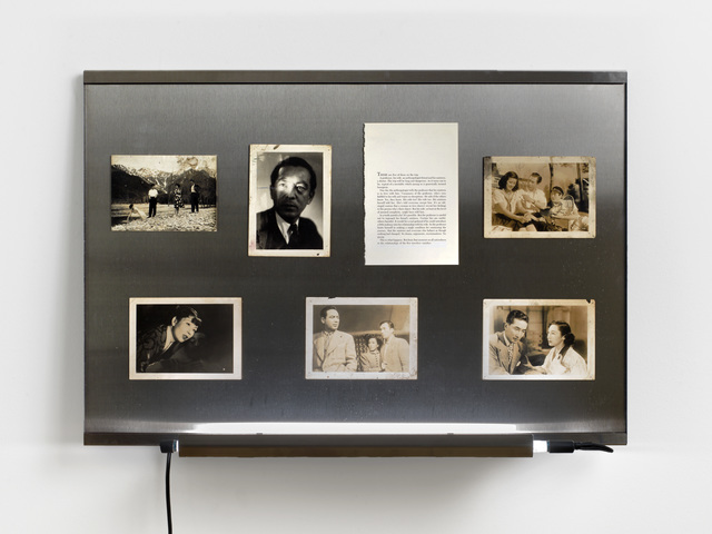 , 'The Makes (A Pack of Lies),' 2009, Barbara Wien