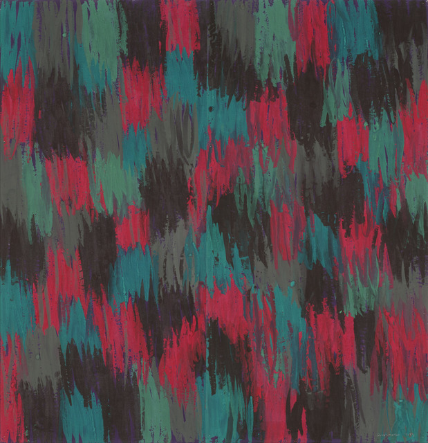 , 'Serie Monet 4,' 2013, Galería Marita Segovia