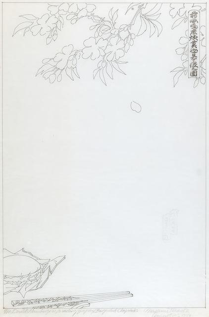 Masami Teraoka, 'McDonald's Hamburgers Invading Japan/Burger and Chopsticks', 1974, Catharine Clark Gallery