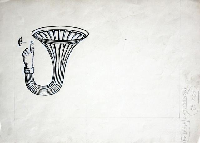 , 'Gramophone (A pin),' ca. 1990, Gallery Katarzyna Napiorkowska | Warsaw & Brussels