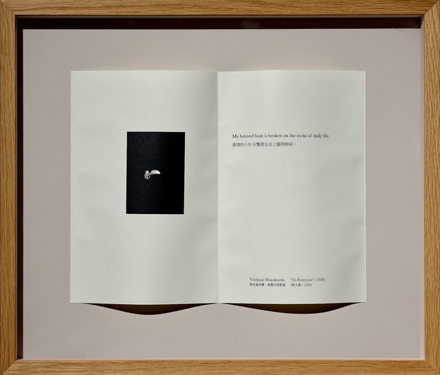 Nicole Wong, 'Endings - Vladimir Mayakovsky', 2017, Rossi & Rossi