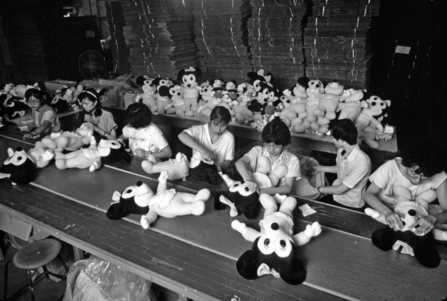 , 'Disney Factory Minniemouse Line Taiwan 1993,' 1993, Pékin Fine Arts