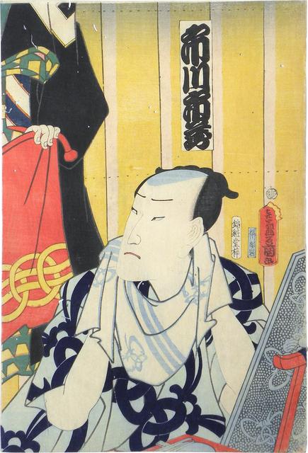 , 'Backstage: Ichikawa Ichizo III,' 1862, Scholten Japanese Art