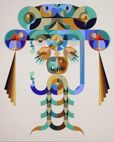 Eamon Ore-Giron, 'Talking shit with coatlicue', 2017, Páramo