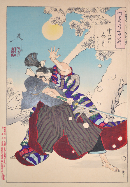 , 'Dawn Moon and Tumbling Snow,' 1889, Ronin Gallery