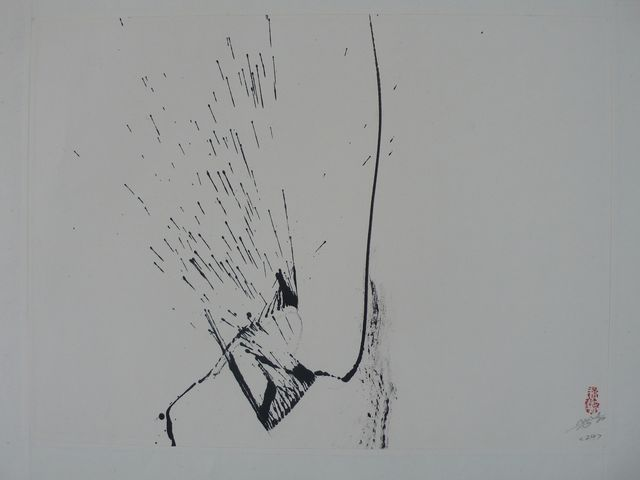 , '36 Strategies of Calligraphy-24 筆法三十六計-24,' 2008, Alisan Fine Arts