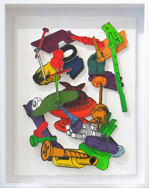 , 'Games, Dance, and the Constructions (Color thick paper) #9,' 2014, Jane Lombard Gallery