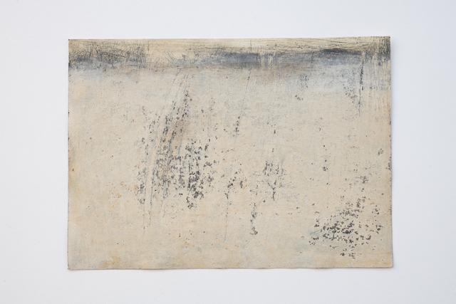 , 'undertow, 24,' 2017, Ground Floor Gallery